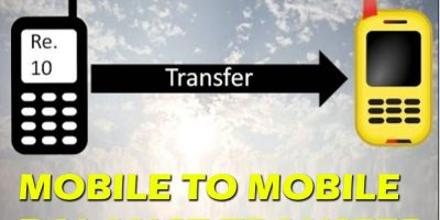 Kya Aap Jante Hai Ek Mobile Se Dusare Mobile Me Balance Transfer Karne Ka Tarika