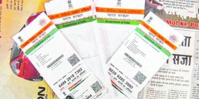 Aadhaar Details