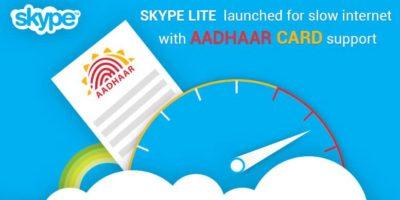 aadhaar-card-linked-to-skype