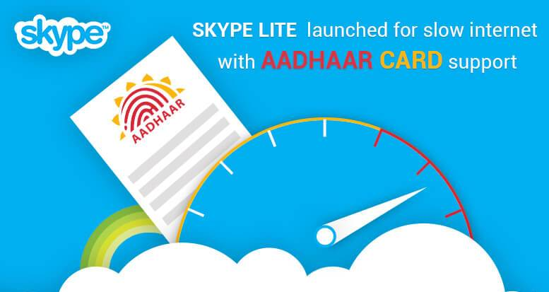 aadhaar-card-linked-to-skype