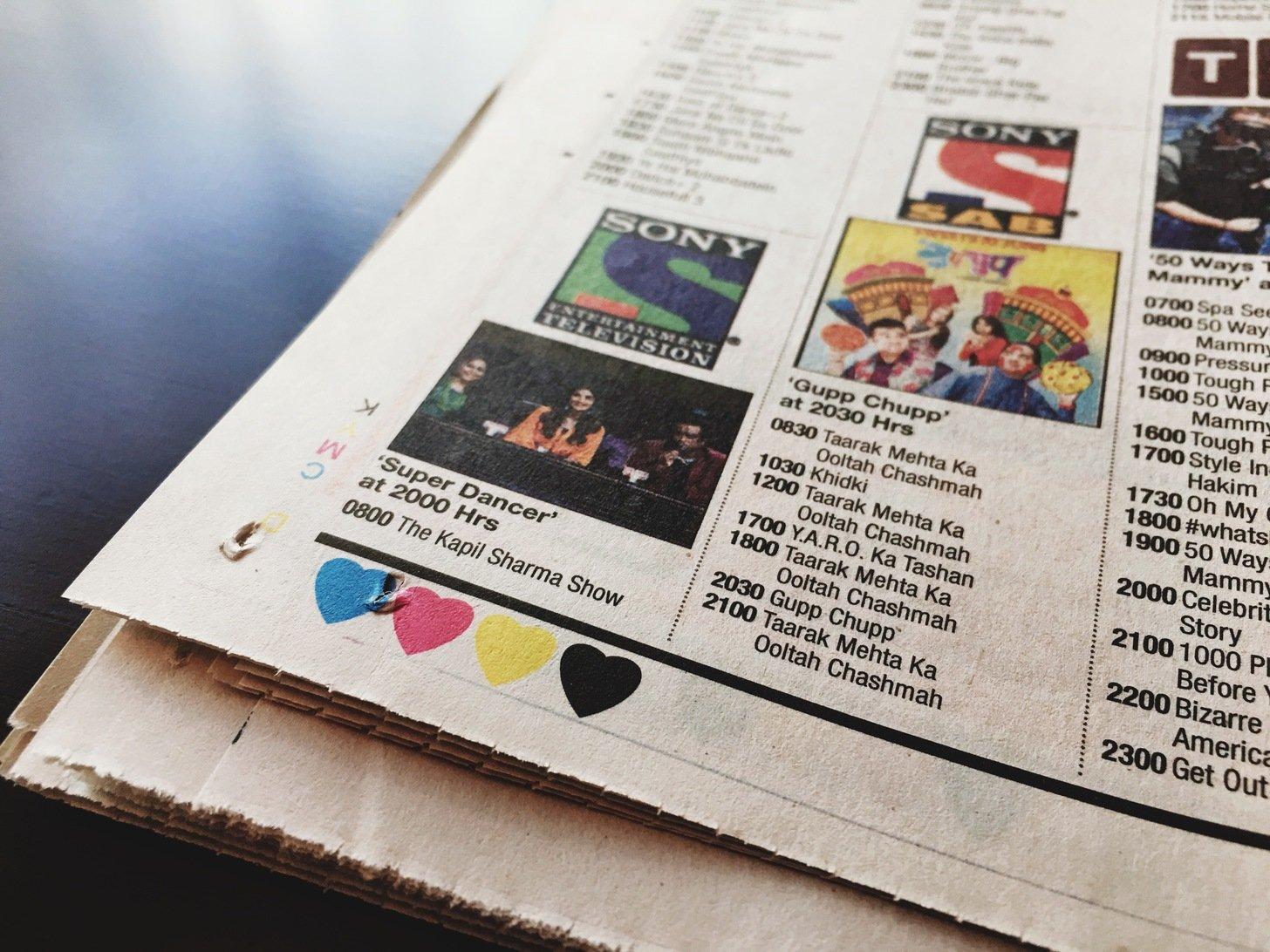 क्यों होते है न्यूज़ पेपर में ये 4 रंगीन डॉट