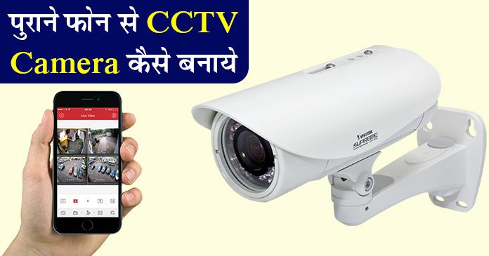 athome-camera-home-security-app-download