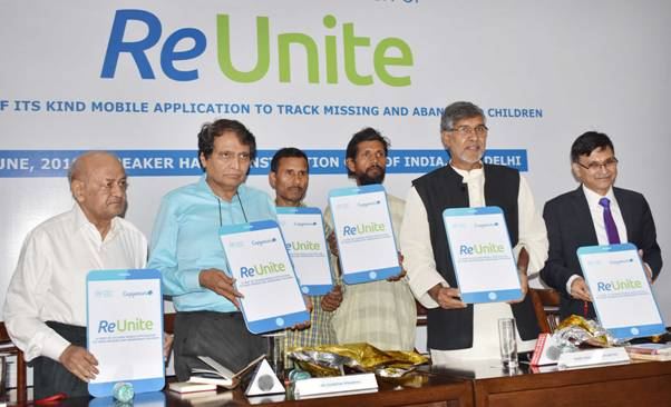mobile-application-reunite-to-track-and-trace-missing-children