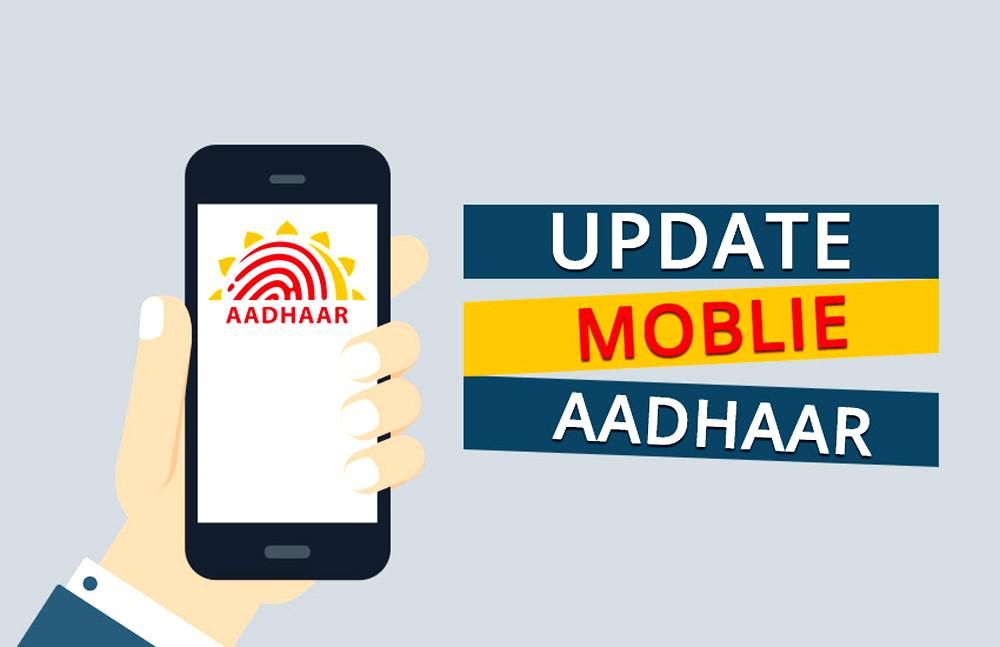 Aadhaar Card Me Mobile Number Change