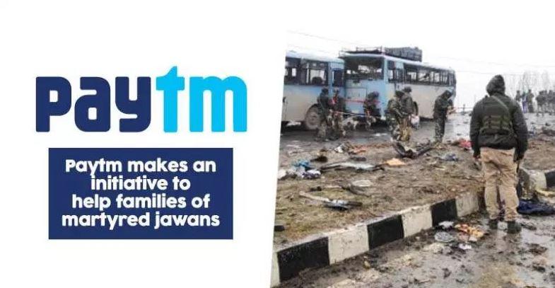 Pulwama Attack Donation Paytm