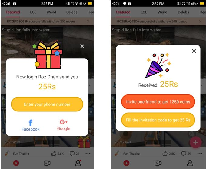 Download Roz Dhan App Earn Easy Ways to Make Money Online