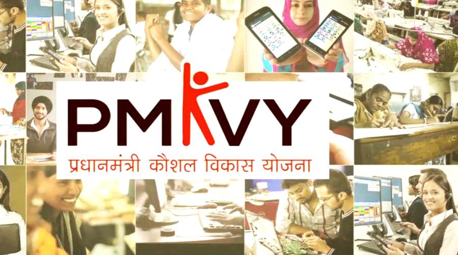 pmkvy-pradhan-mantri-kaushal-vikas-yojana