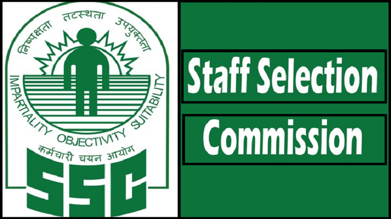 ssc-exam-full-details-in-hindi