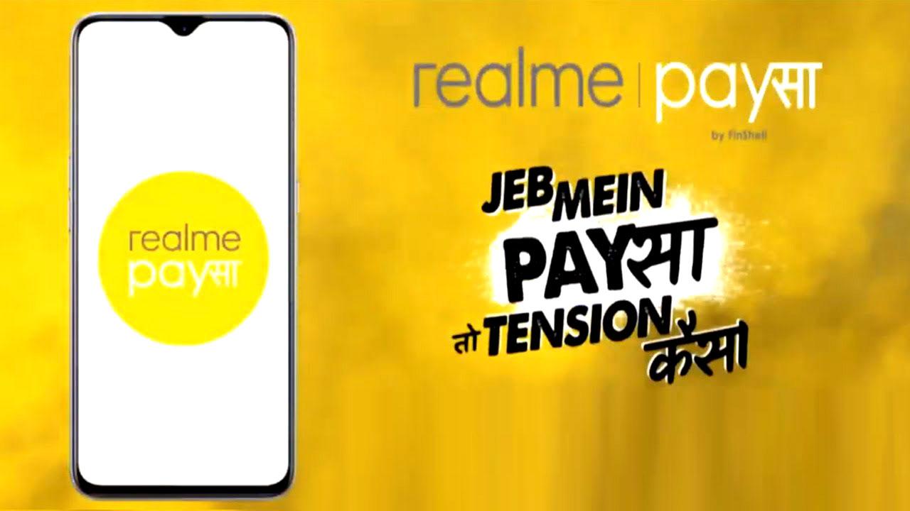 Realme PaySa App पर रजिस्ट्रेशन कैसे करें