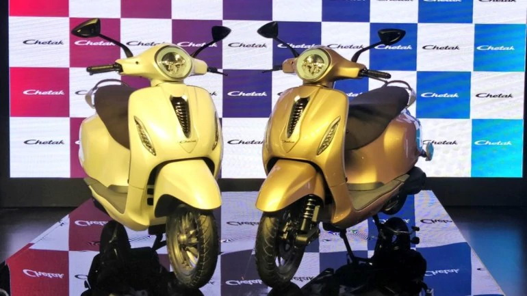 Bajaj Chetak E Scooter Price and Features