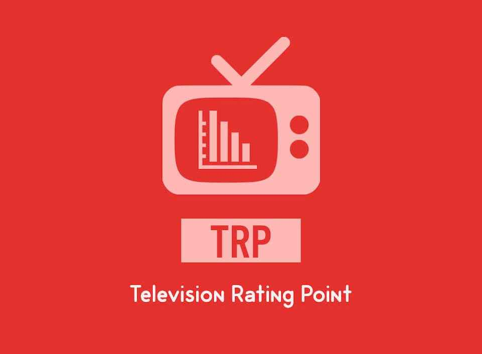 how trp is calculated in hindi