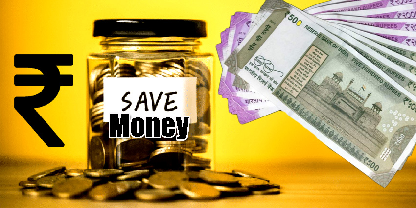 paise kaise bachaye tips in hindi save money tips