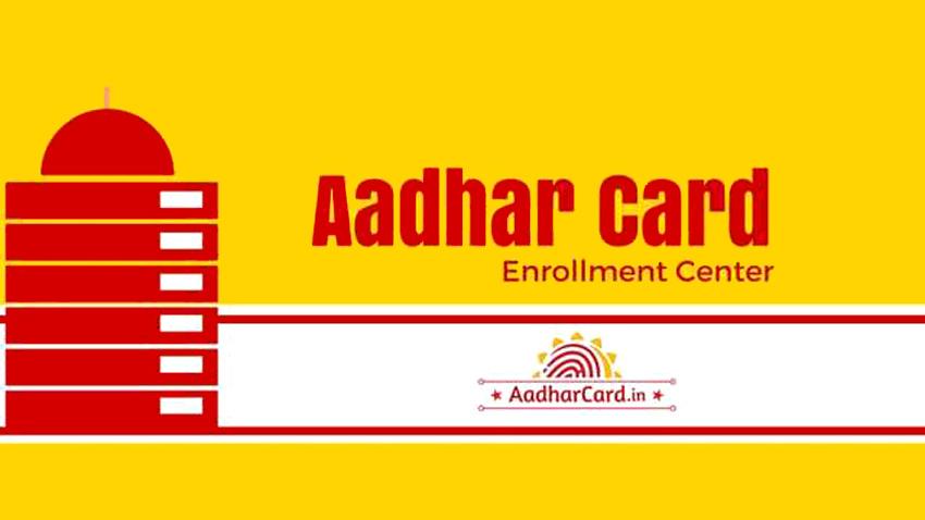 Aadhaar card franchise