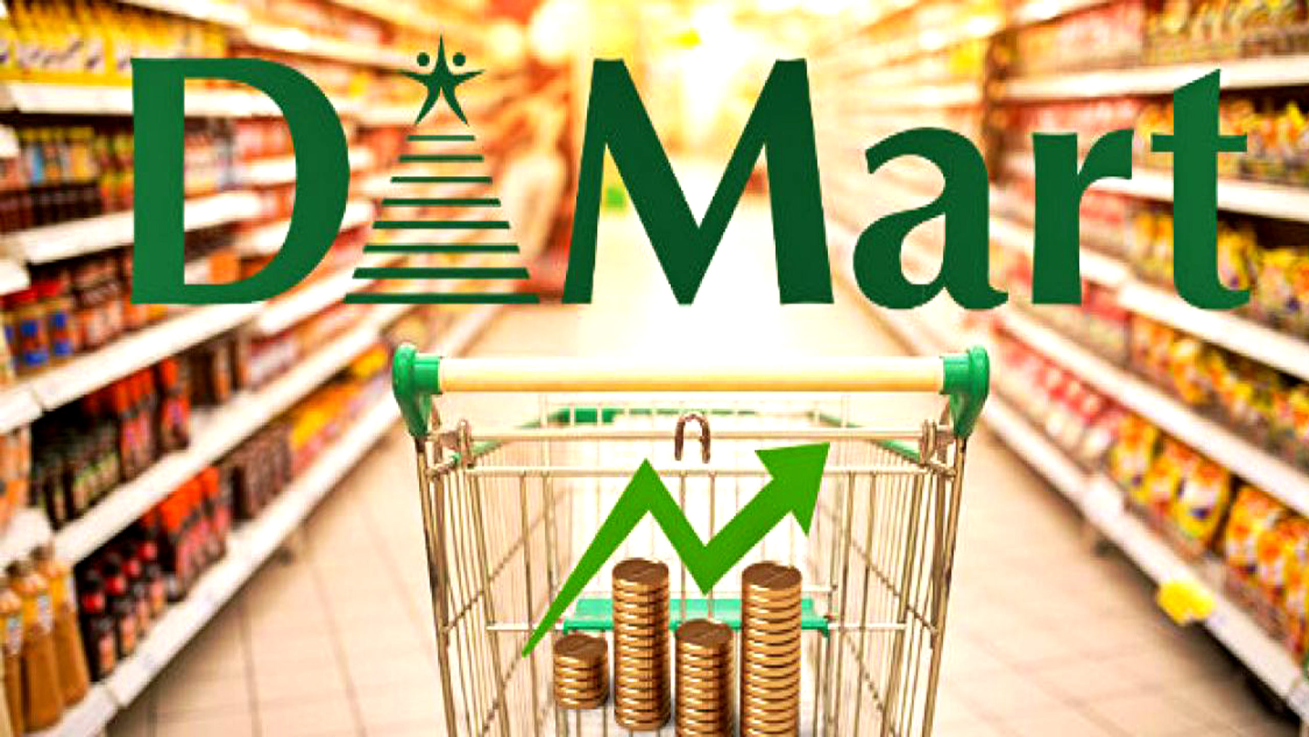 dmart supermarket business in hindi